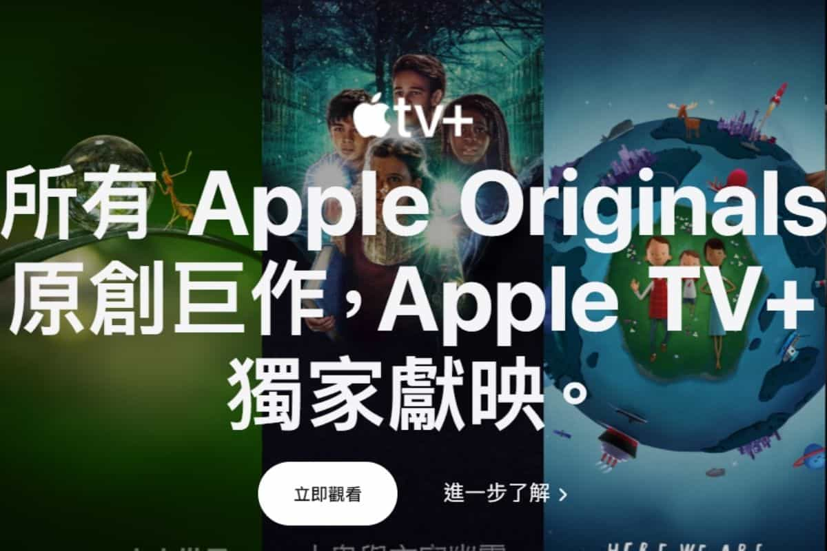 Apple TV VPN 推薦