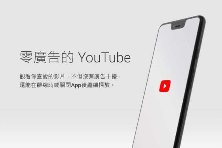 Youtube Premium 印度