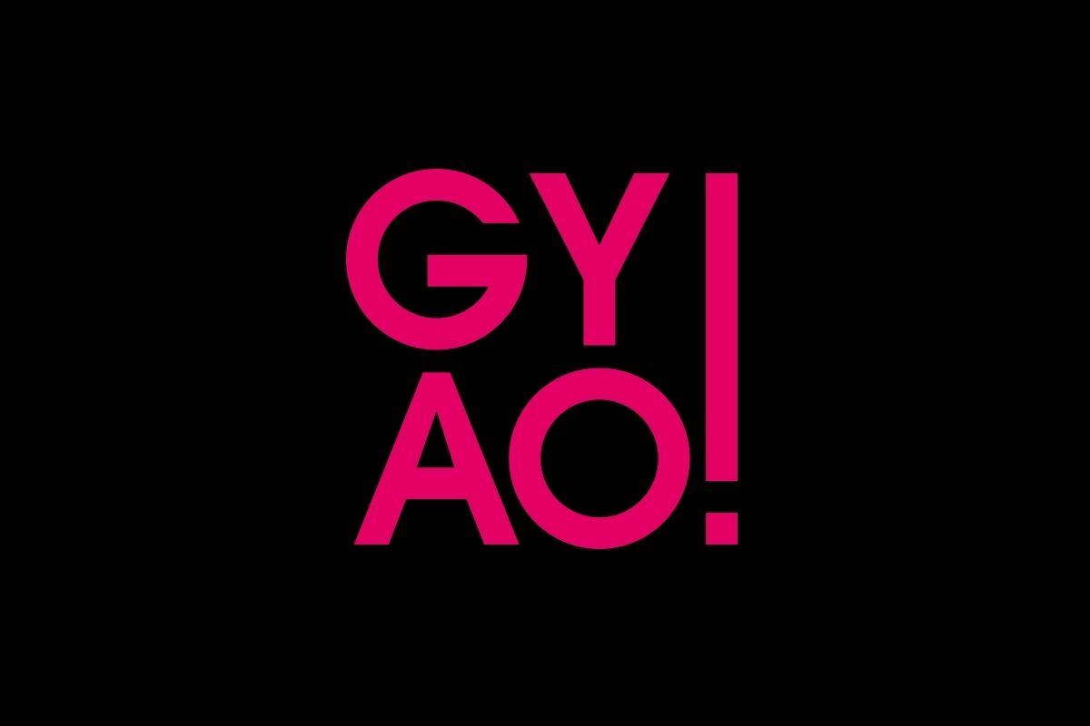 解除 GYAO! 不能看地區限制