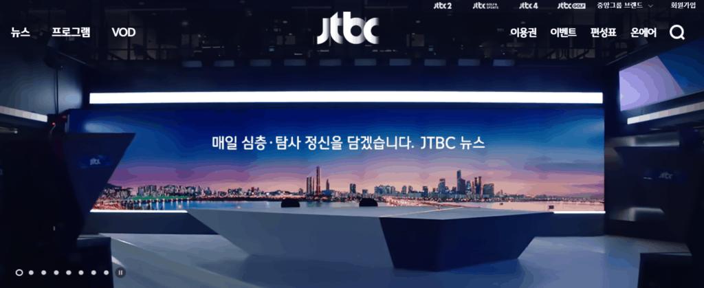 JTBC 串流平台