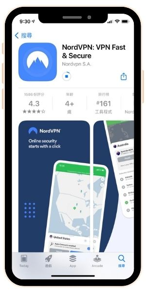 NordVPN iPhone 安裝教學 -APP介面